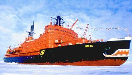 nuclear-icebreaker